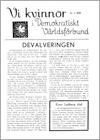 1949-5