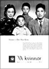 1952-6