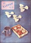 1959-8_9
