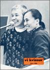 1966-7_8